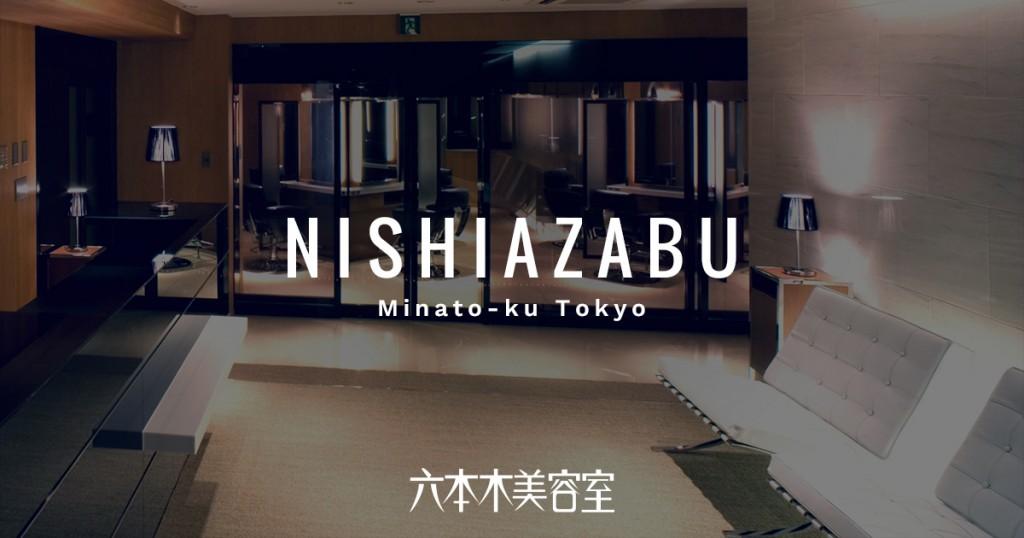 nishiazabu